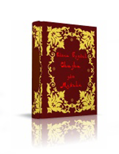 Книга ``Сказка для Мужчин``